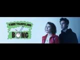 Бонг времени (Time Traveling Bong) трейлер