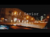 Self Savior x chemist (2017) PREVIEW