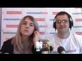 Команда Навального | Тамбов — live