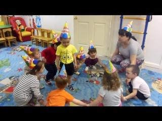 День рождение Тимура Сайфутдинова. 3 года