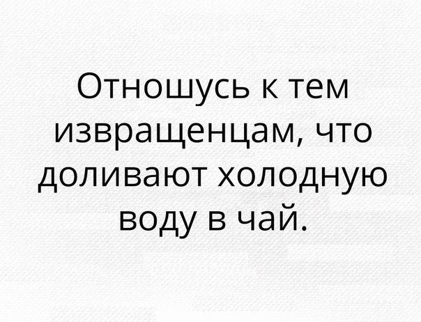Фото №456251437 со страницы Александра Петрова