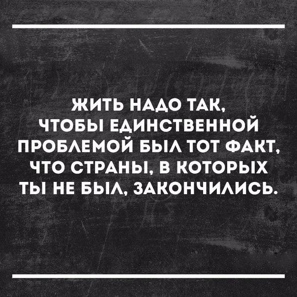 Фото №456251463 со страницы Александра Петрова