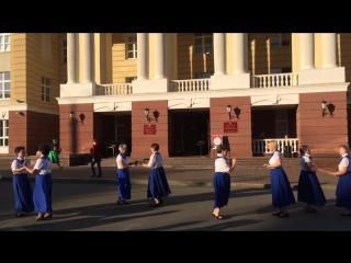 Васильковое платье. Танец около Дома дружбы народов 16.08.17г.