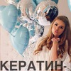 keratinbryansk2016