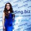 Liana Arustamyan