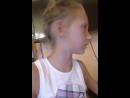 Ульяна Рей - Live