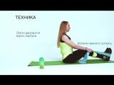 Упражнения с эластичной лентой (на все группы мышц)