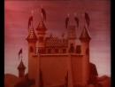 О Маришке и волчьем замке Чехословакия, 1979 короткометражный мультфильм, дубляж, советская прокатная копия