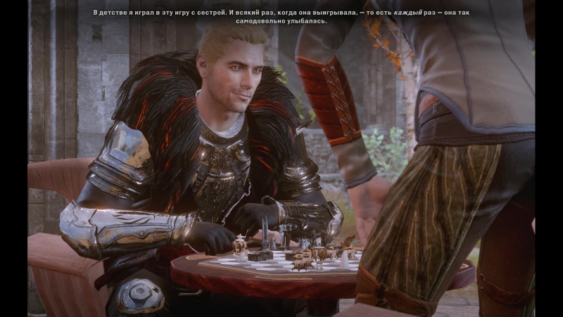 Dragon Age Inquisition Cullen x M!Lavellan Romance Part 2