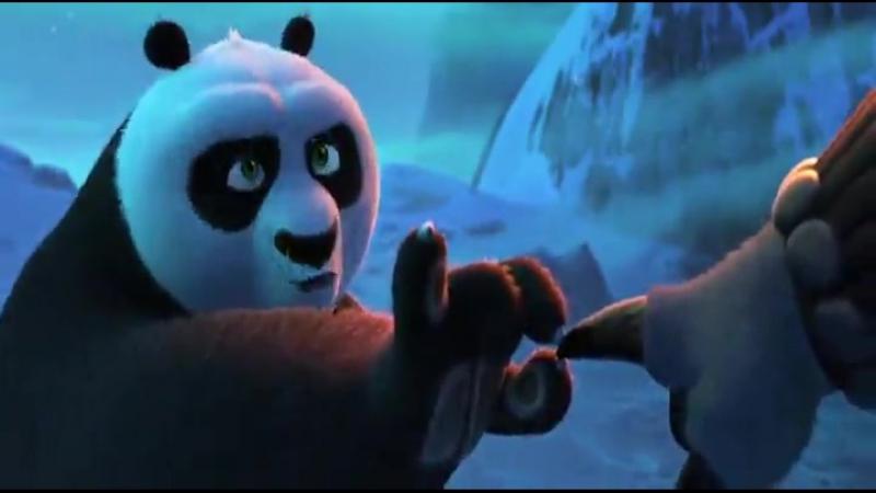 отрывок из фильма Кунфу Панда 3