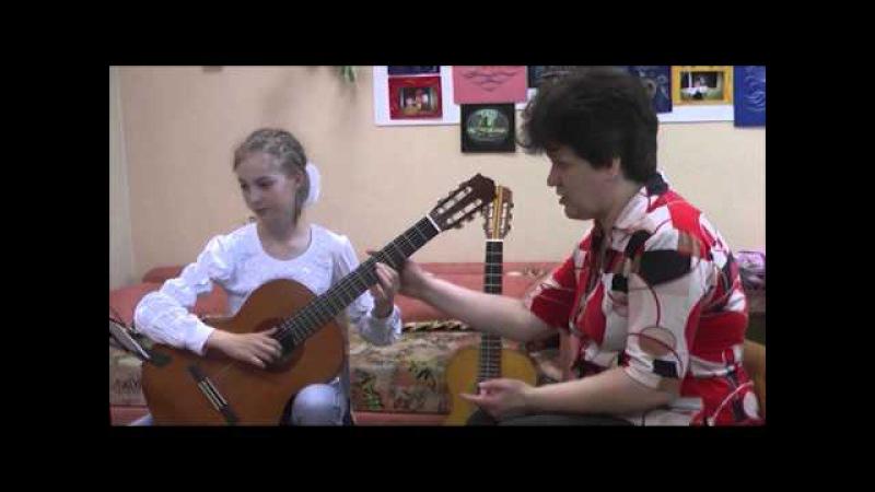 16.05.2012 Гитара