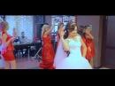 Лучший танец невесты и подружек
