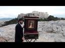 Το ομορφότερο ξημέρωμα της Αθήνας υπό τους ήχους &