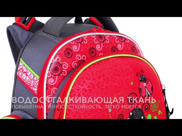 Ранец для девочки Hummingbird TK7 Little Lady