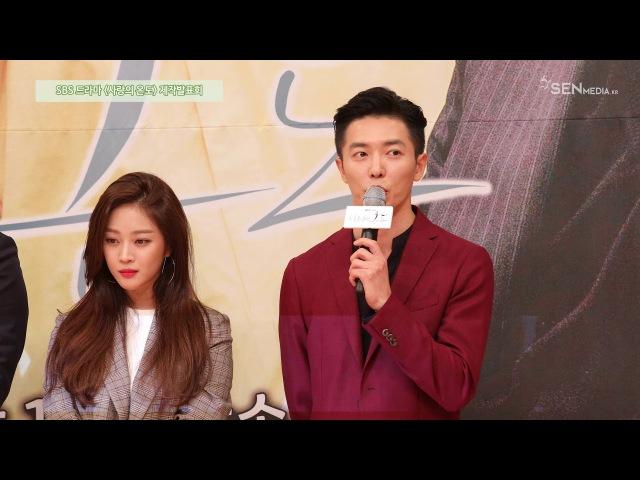 [영상] SBS 드라마 '사랑의 온도' 소개 및 배역 설명