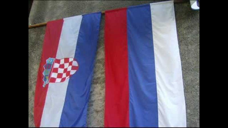 Srbi i Hrvati