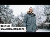 [BACKSTAGE] MYASO LOOKS - JANUARY 2017