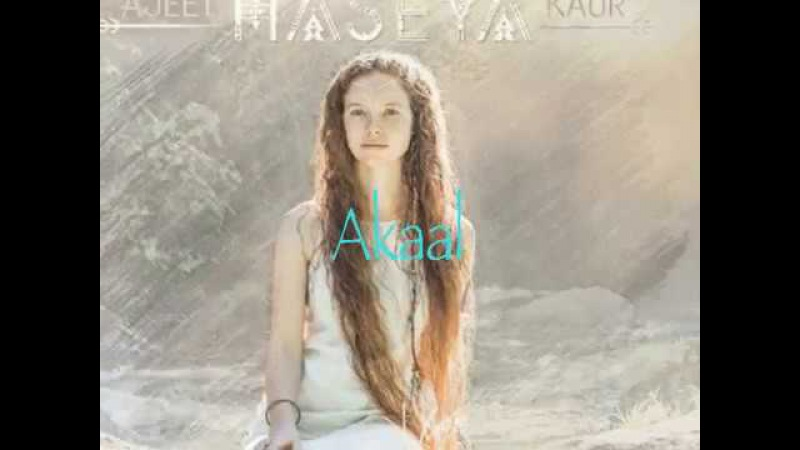 Akaal Ajeet Kaur feat Trevor Hall with lyrics english french