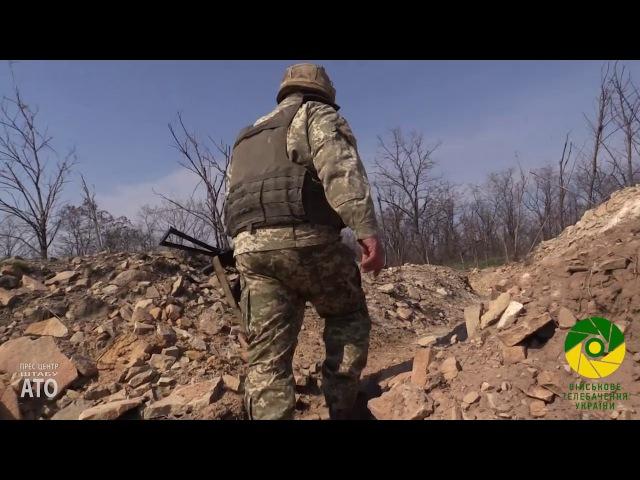 Позиції під Горлівкою. Говорять бійці. 05.04.2017