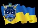 Співбесіди на зайняття адміністративних посад прокурорів місцевих прокуратур
