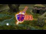 Предпросмотр N64 The Legend of Zelda - Ocarina of Time