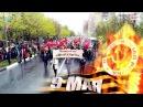 Бессмертный полк г.Железнодорожный 9 мая 2017