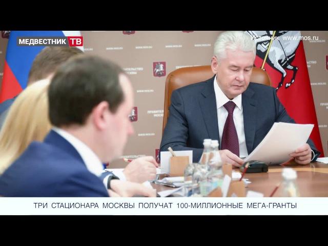 Медвестник-ТВ: Новости недели №77