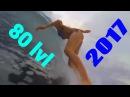 Удивительные люди 2017 подборка. Люди 80 уровня. Опасные трюки. 1