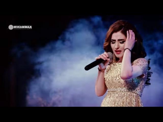 Шоу-концерт Озоды Ахатовой 2017 (полная версия)