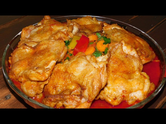 Куриные бедрышки с овощами по Хорватски.