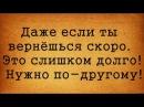 Настасья Самолётами 2016 текст lyrics