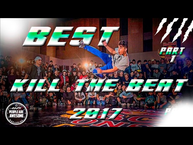 BEST KILL THE BEAT 2017