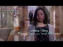 Aubrey Plaza Bitsie Tulloch - Two in a million