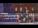 Dj Unk Walk it Out Choreo by Анастасия Косых All Stars Dance Centre 2017