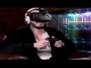 1 раз одел очки виртуальной реальности)
