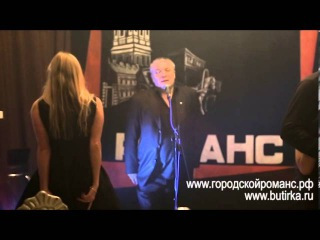 Александр Дюмин - Стужа-зима (театр песни Городской романс 21.12.2013г.)
