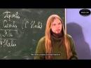 Андрей Ивашко - Энергетика Рода (Полная лекция)