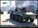 Военный парад в Екатеринбурге 9 мая 2017 г.