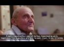 102-гадовы беларус пра рэчы, лепшыя, чым цяпер | 102-летний беларус про вещи, лучшие ч