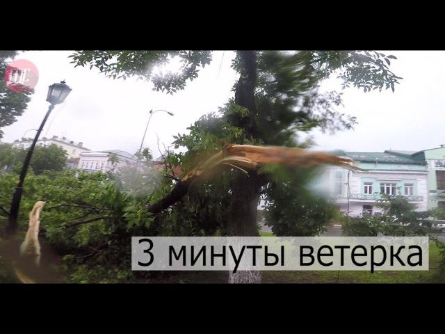 УРАГАН в Ульяновске . 3 минуты шквалистого ветра и его последствия. 01.07.2017