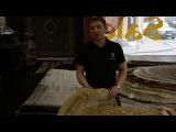 Мануфактура Парвизиан. Редкие сокровища Центра персидских ковров Sanam