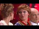 COMEDY WOMAN Камеди вуман Провинциалка в Большом театре