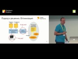 014. Как Яндекс металлургам помогал — Виктор Лобачев