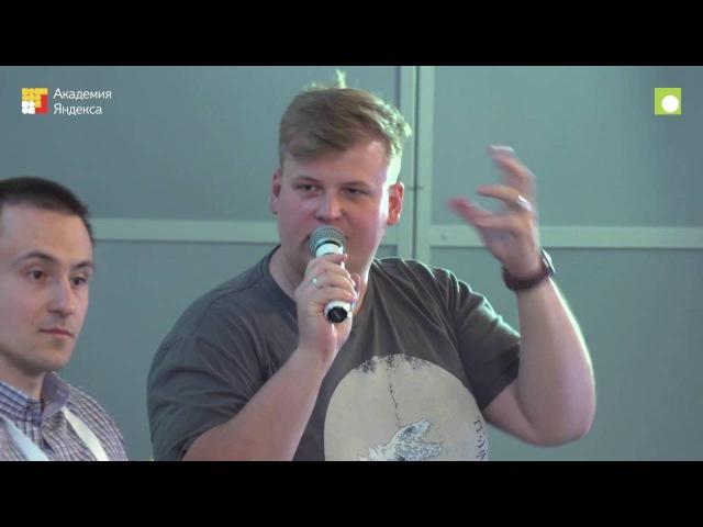 004. Панельная дискуссия «Обучение machine learning» — модератор Иван Ямщиков