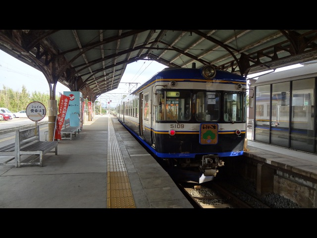 Japan. Kawato - Izumo-Taisha-mae