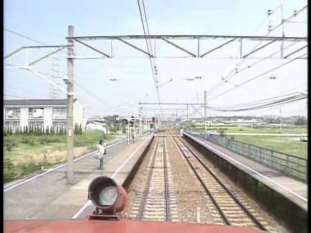 Japan. Kowa - Shin-Gifu