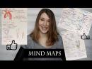 Интеллект карты Как сдать экзамены на отлично