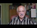 ХУДЕЮЩАЯ Медитативный сеанс врача психотерапевта Звонкова Владимира Ильича измененное видео