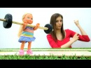 БАРБИ, Кен и Штеффи. Видео для детей: ToyClub ищем игрушки. Куклы Барби