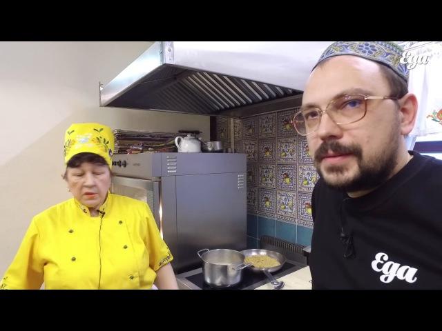 Талкыш калеве показывает Лилия Гильмутдиновна Байкеева ресторан Татарская усадьба Казань